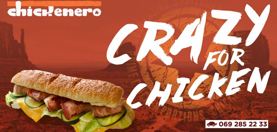 Dostava-piletina-Chickenero